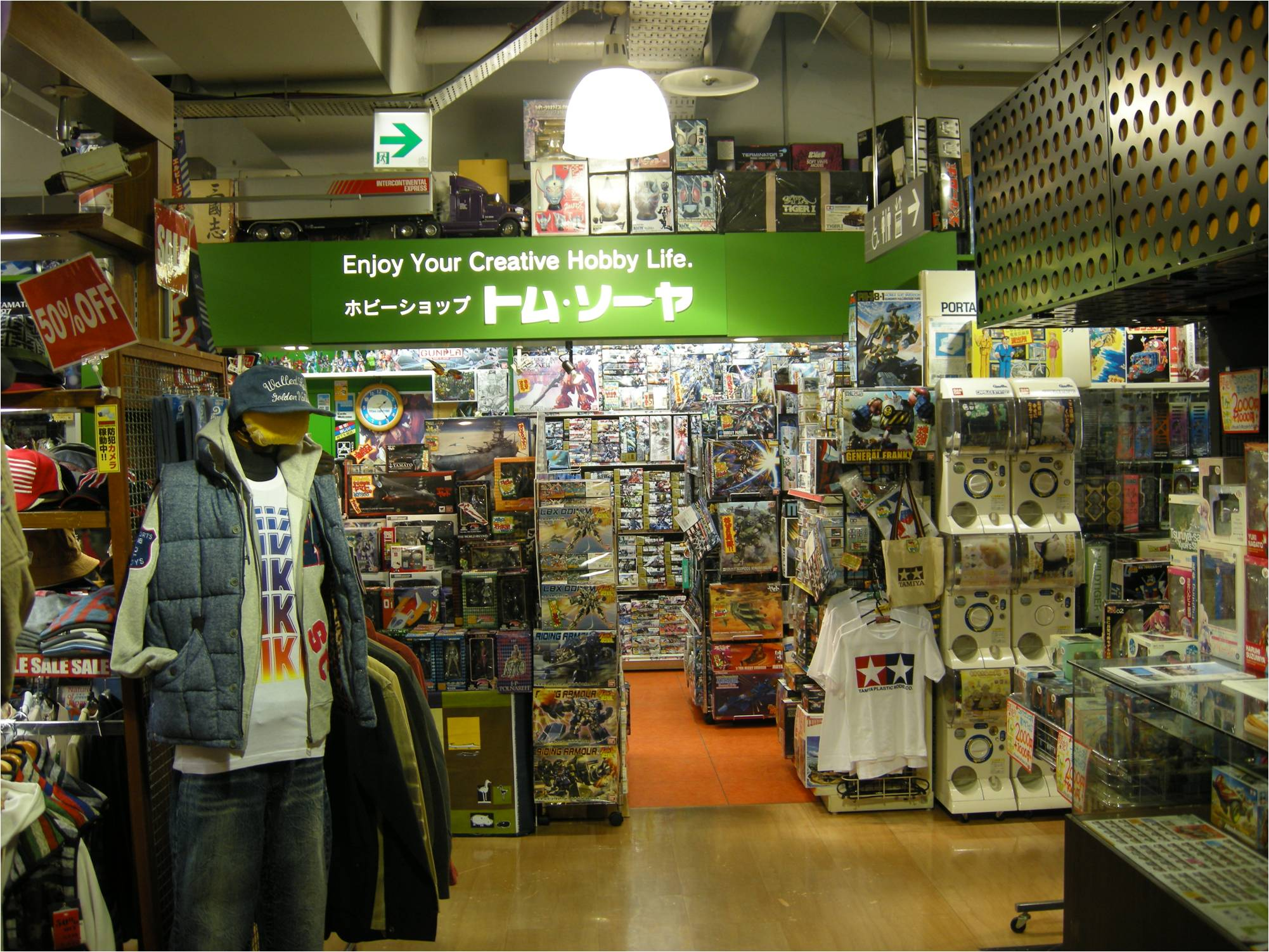 Hobby Rc Shops Near Me >> Rc Shop Near Me | New Car Release Information